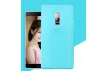 Фирменная ультра-тонкая полимерная из мягкого качественного силикона задняя панель-чехол-накладка для OnePlus 2 (Two) A2001  голубая