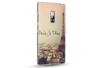 """Фирменная уникальная задняя панель-крышка-накладка из тончайшего пластика для OnePlus 2 (Two) A2001 """"тематика Париж"""""""