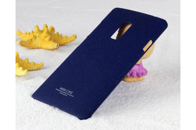 Фирменная задняя панель-крышка-накладка из тончайшего и прочного пластика с нескользящим покрытием для OnePlus 2 (Two) A2001 синяя