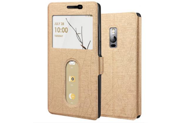 Фирменный чехол-книжка для OnePlus 2 золотой с окошком для входящих вызовов и свайпом водоотталкивающий