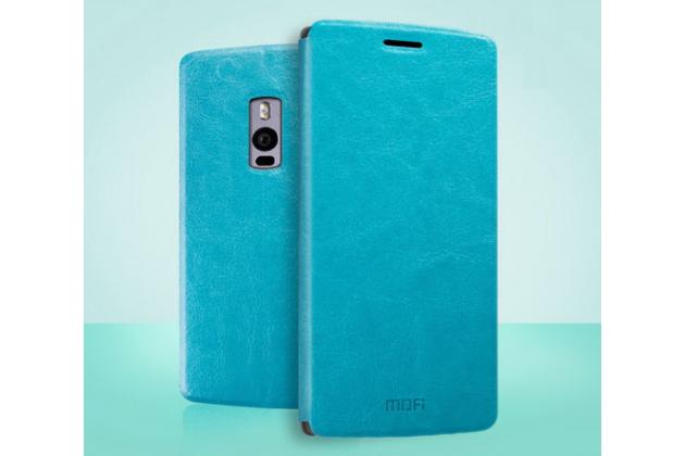 Фирменный чехол-книжка из качественной водоотталкивающей импортной кожи на жёсткой металлической основе для OnePlus 2 (Two) A2001  бирюзовый