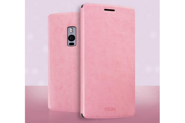 Фирменный чехол-книжка из качественной водоотталкивающей импортной кожи на жёсткой металлической основе для OnePlus 2 (Two) A2001  розовый