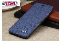 Фирменный чехол-книжка водоотталкивающий с мульти-подставкой на жёсткой металлической основе для OnePlus 2 (Two) A2001  синий