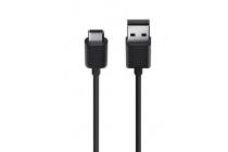 """Фирменное оригинальное зарядное устройство от сети для New Macbook 12"""" / Nokia N1 / One Plus Two 2 / Meizu Pro 5  + гарантия"""