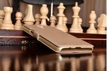 Фирменный чехол-книжка для OnePlus 3T золотой с окошком для входящих вызовов и свайпом водоотталкивающий