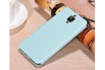 Фирменный чехол-книжка для OnePlus 3T мятный с окошком для входящих вызовов и свайпом водоотталкивающий
