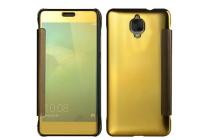 """Чехол-книжка с дизайном Clear View Cover полупрозрачный с зеркальной поверхностью для OnePlus 3T A3010/ OnePlus 3 A3000 / A3003""""  золотой"""
