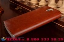Фирменный чехол-книжка из качественной водоотталкивающей импортной кожи на жёсткой металлической основе для OnePlus One коричневый
