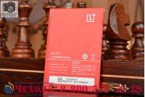 Фирменная аккумуляторная батарея 3100mAh на телефон OnePlus One + инструменты для вскрытия + гарантия