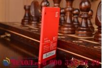Фирменная аккумуляторная батарея BLP571 3100mAh на телефон OnePlus One + инструменты для вскрытия + гарантия