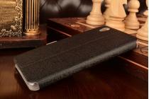"""Фирменный чехол-книжка для OnePlus X / One + X/ E1001 5.0""""  черный с окошком для входящих вызовов и свайпом водоотталкивающий"""
