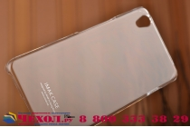 """Фирменная задняя панель-крышка-накладка из тончайшего и прочного пластика для OnePlus X / One + X/ E1001 5.0"""" прозрачная"""