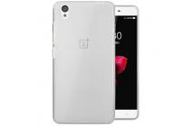 """Фирменная ультра-тонкая полимерная из мягкого качественного силикона задняя панель-чехол-накладка для OnePlus X / One + X/ E1001 5.0"""" белая"""