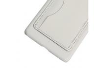 """Фирменная роскошная элитная премиальная задняя панель-крышка для OnePlus X / One + X/ E1001 5.0"""" из качественной кожи буйвола с визитницей белый"""