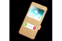 """Фирменный чехол-книжка для OnePlus X / One + X/ E1001 5.0""""  золотой с окошком для входящих вызовов и свайпом водоотталкивающий"""
