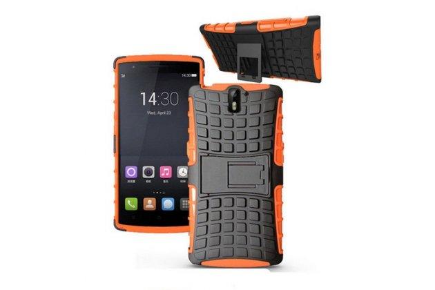 Противоударный усиленный ударопрочный фирменный чехол-бампер-пенал для OnePlus One оранжевый