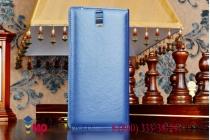 Фирменный чехол-книжка для OnePlus One синий с окошком для входящих вызовов и свайпом водоотталкивающий