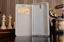 Фирменный чехол-книжка из качественной водоотталкивающей импортной кожи на жёсткой металлической основе для OnePlus One бирюзовый