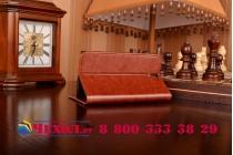 Фирменный чехол-книжка из качественной импортной кожи с мульти-подставкой застёжкой и визитницей для Ван Плюс Ван коричневый