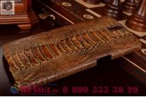 Фирменная элегантная экзотическая задняя панель-крышка с фактурной отделкой натуральной кожи крокодила кофейного цвета для OnePlus One . Только в нашем магазине. Количество ограничено.
