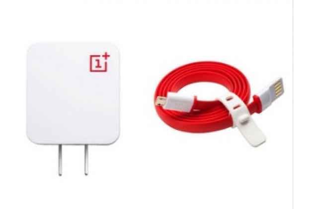 Фирменное оригинальное зарядное устройство от сети для телефона OnePlus One + гарантия