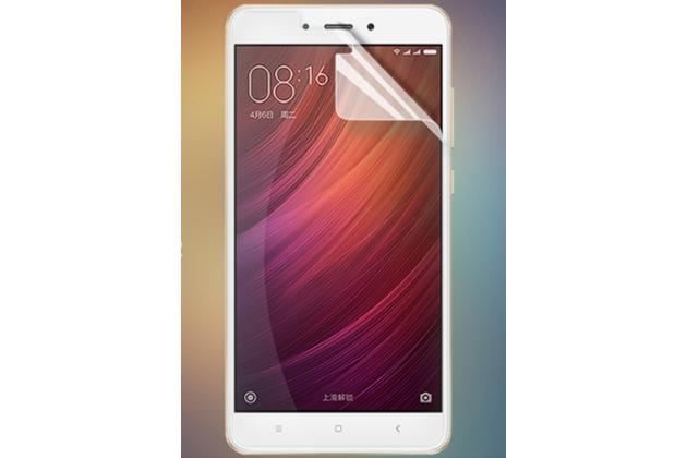Фирменная оригинальная защитная пленка для телефона  Xiaomi Redmi Note 4 глянцевая