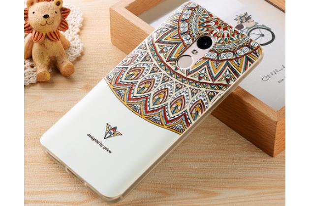 """Фирменная ультра-тонкая силиконовая задняя панель-крышка-накладка  для Xiaomi Redmi Note 4 с 3D объёмным рисунком """"тематика Стильные Узоры"""""""