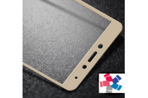 """Фирменное 3D защитное изогнутое стекло с закругленными изогнутыми краями которое полностью закрывает экран / дисплей по краям с олеофобным покрытием для Xiaomi Redmi Note 4 5.5"""""""