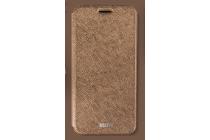 Фирменный чехол-книжка  для OUKITEL C4 из качественной водоотталкивающей импортной кожи на жёсткой металлической основе коричневого цвета