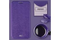 Фирменный чехол-книжка  для OUKITEL C4 из качественной водоотталкивающей импортной кожи на жёсткой металлической основе фиолетового цвета