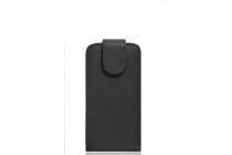 Фирменный оригинальный вертикальный откидной чехол-флип для OUKITEL C4 черный кожаный