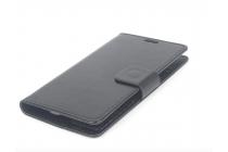 Фирменный чехол-книжка для Oukitel С3 с визитницей и мультиподставкой черный кожаный