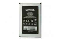 Фирменная аккумуляторная батарея 4000mah для телефона Oukitel K4000+ гарантия