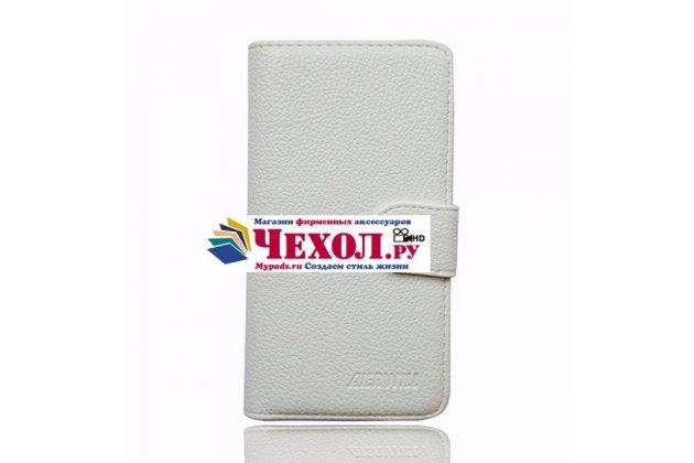 Фирменный чехол-книжка для Oukitel K10000 с визитницей и мультиподставкой белый кожаный