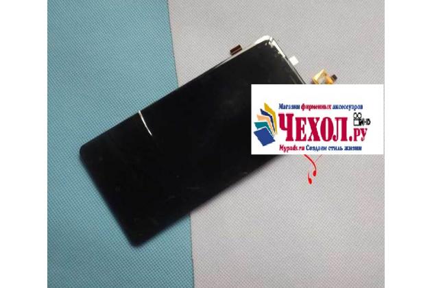 Фирменный LCD-ЖК-сенсорный дисплей-экран-стекло с тачскрином на телефон Oukitel K4000 черный