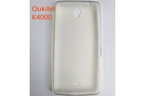 Фирменная из качественного силикона задняя накладка для Oukitel K4000 прозрачная