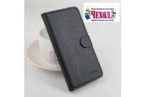Фирменный чехол-книжка для Oukitel K4000 с визитницей и мультиподставкой черный кожаный