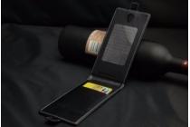 """Фирменный оригинальный вертикальный откидной чехол-флип для Oukitel K4000  черный из натуральной кожи """"Prestige"""" Италия"""