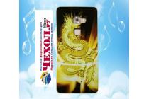 Фирменная роскошная задняя панель-чехол-накладка  из мягкого силикона с безумно красивым расписным 3D рисунком на Oukitel U13 / U13 Pro тематика Китайский дракон