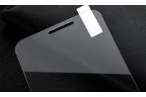 Фирменное защитное закалённое противоударное стекло премиум-класса для телефона OUKITEL U15 Pro из качественного японского материала с олеофобным покрытием
