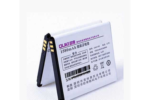 Фирменная аккумуляторная батарея 1580mah для телефона Oukitel U2+ гарантия