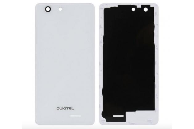 Фирменная задняя панель-крышка которая шла в комплекте для Oukitel U2 белая