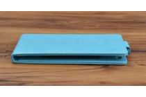 Фирменный оригинальный вертикальный откидной чехол-флип для Oukitel U2 голубой из натуральной кожи Prestige Италия