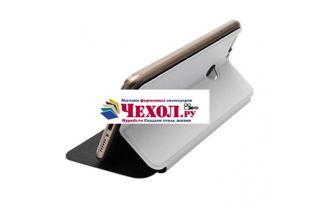 Фирменный чехол-книжка из качественной водоотталкивающей импортной кожи на жёсткой металлической основе для Oukitel U20 Plus белый