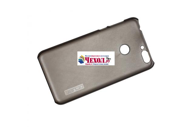 Фирменная задняя панель-крышка-накладка из тончайшего и прочного пластика для Oukitel U20 Plus серая