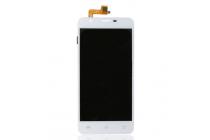 Фирменный LCD-ЖК-сенсорный дисплей-экран-стекло с тачскрином на телефон Oukitel U7 белый