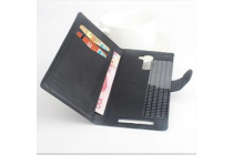 Фирменный чехол-книжка из качественной импортной кожи с мульти-подставкой застёжкой и визитницей для Оукитель У8 черный
