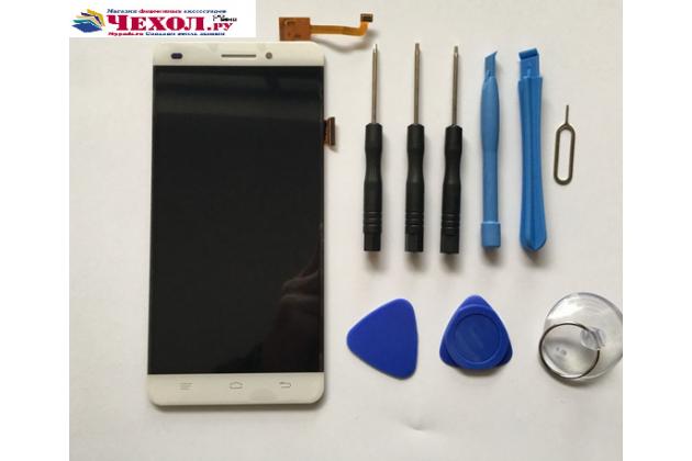 Фирменный LCD-ЖК-сенсорный дисплей-экран-стекло с тачскрином на телефон Oukitel U8 белый