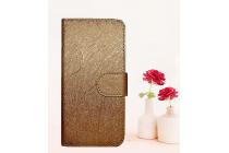 Фирменный чехол-книжка из качественной импортной кожи с подставкой застёжкой и визитницей для OUKITEL U15S коричневый