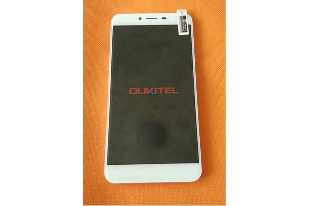 Фирменный LCD-ЖК-сенсорный дисплей-экран-стекло с тачскрином на телефон OUKITEL U15S белый + гарантия